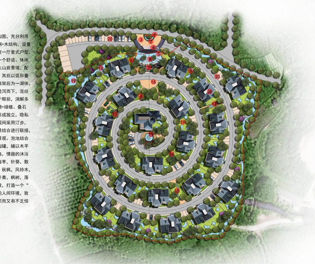 三坑温泉度假村景观规划