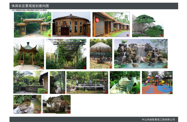 中山商业景观设计